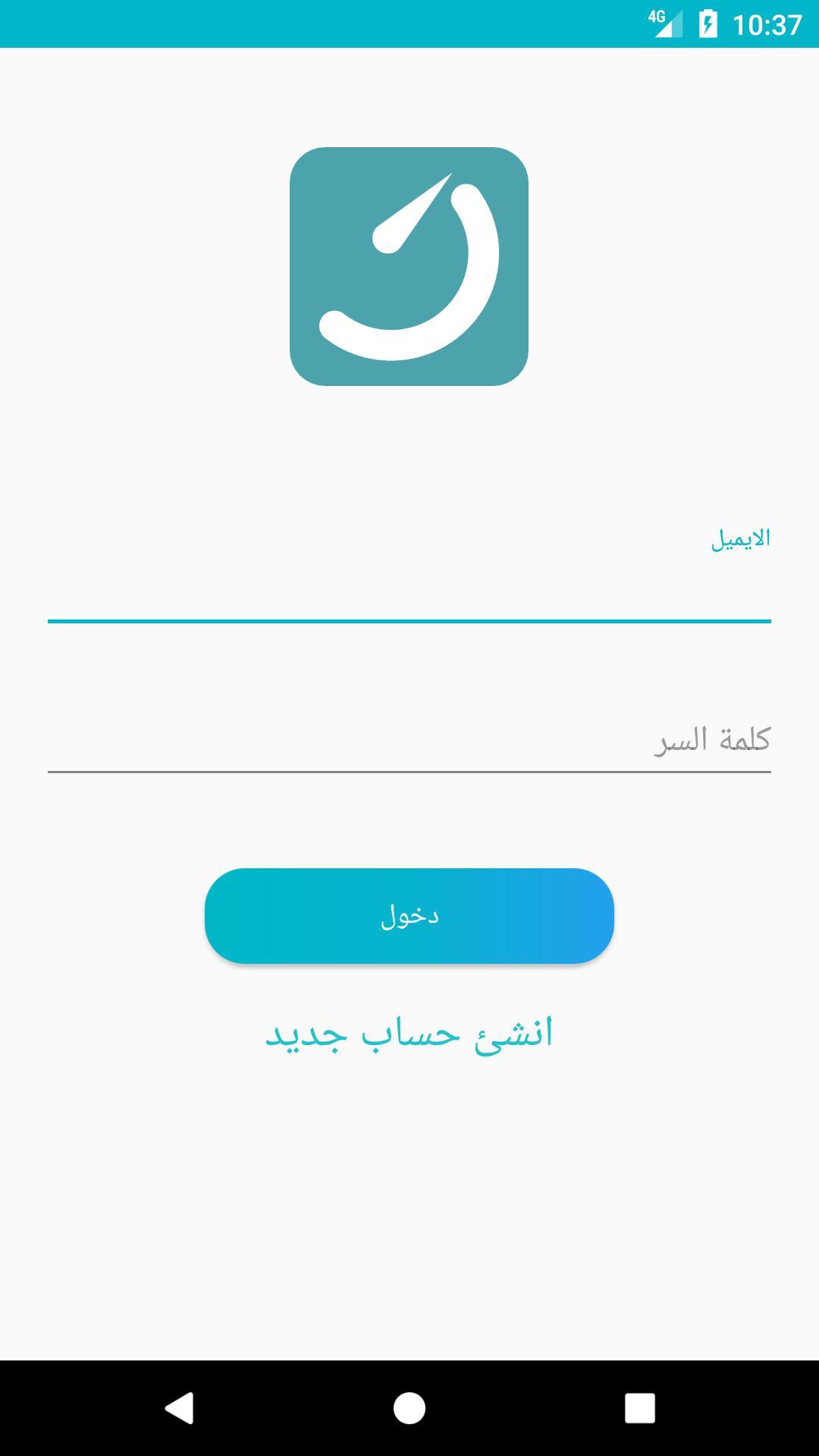 نون معلم For Android Apk Download