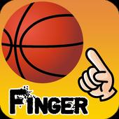 指バスケット icon