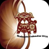 Malaysia Calendar 2018 icon