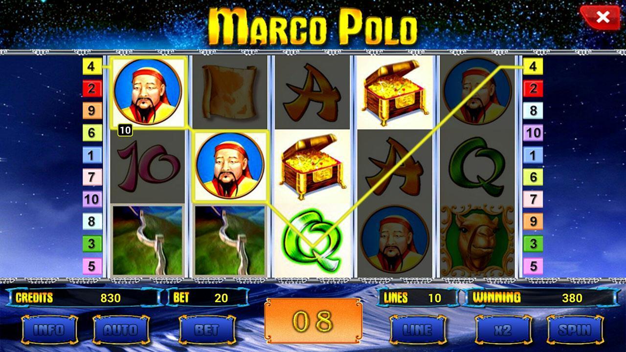 игровые автоматы marco polol скачать бесплатно