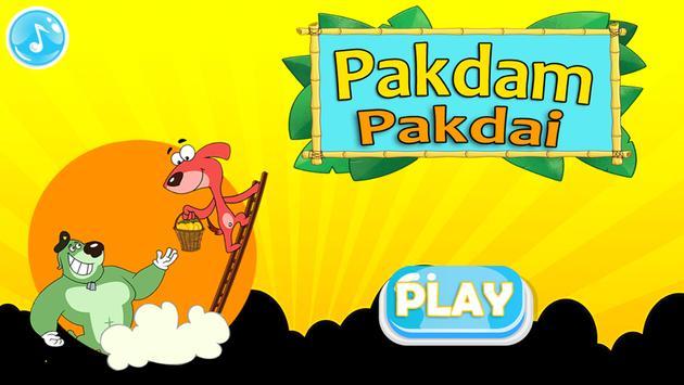 Pakdam Run Pakdai screenshot 3