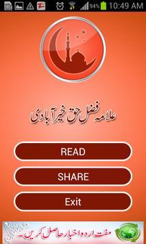 Allama Fazl-e-Haq Khairabadi poster