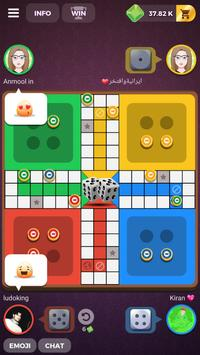 Ludo (Board) Game : Star 2017 King screenshot 1