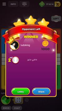 Ludo (Board) Game : Star 2017 King screenshot 5