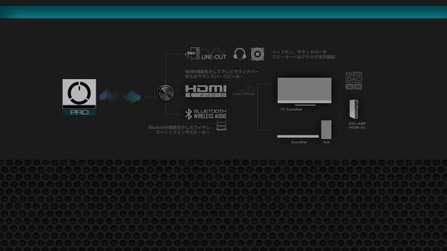 Noozxoide EIZO-rewire™ PRO APK Download - Free Music & Audio APP for ...