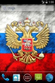3D Russian Emblem and Flag LWP apk screenshot