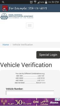 Vehicle verification Pk Online poster