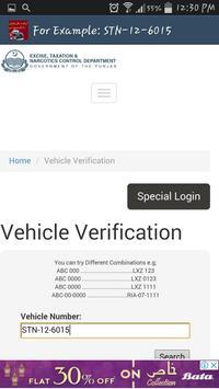 Vehicle verification Pk Online screenshot 1