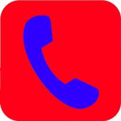 App d'annonce d'appelant icon