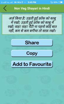 Non Veg Shayari Hindi screenshot 3