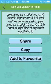 Non Veg Shayari Hindi screenshot 6