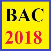 شهادة البكالوريا 2018 جميع الشعب icon