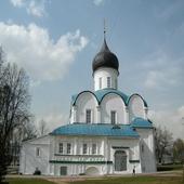 Александров icon