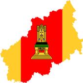 Андреаполь icon