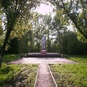 Голицыно icon