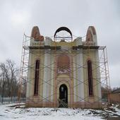 Городовиковск icon