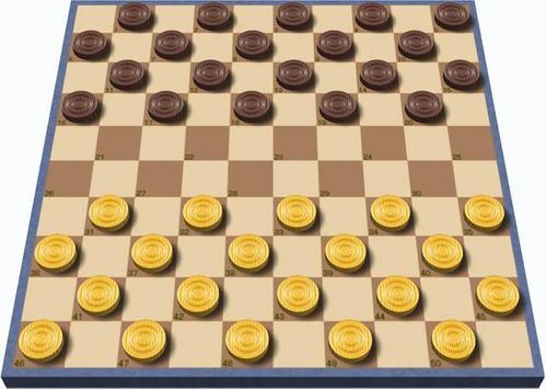 Шашки [checkers] apk screenshot