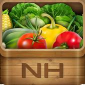 농협 농산물 공급 상품 icon