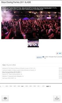 EMW - Electronic Music World apk screenshot