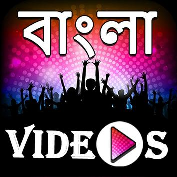 Bangla Video Songs poster