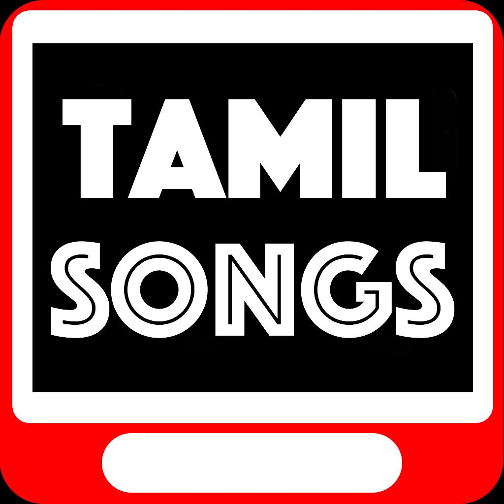 new tamil movies songs to download