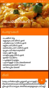 Malayalam non veg recipes apk download free books reference app malayalam non veg recipes apk screenshot forumfinder Choice Image