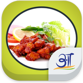 All Non Veg Recipes in Hindi icon
