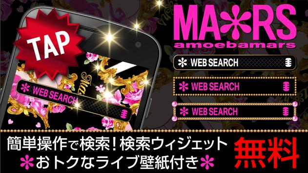 MARS Cute LWP+Search Set-free poster