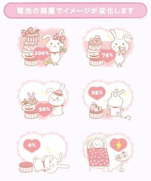 mochimichan-Battery Free apk screenshot