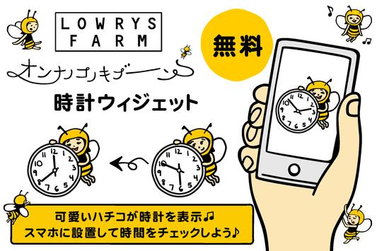 LOWRYS FARM-Clock-Free☆ poster