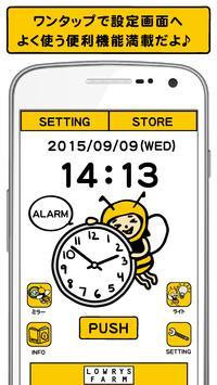 LOWRYS FARM-Clock-Free☆ apk screenshot