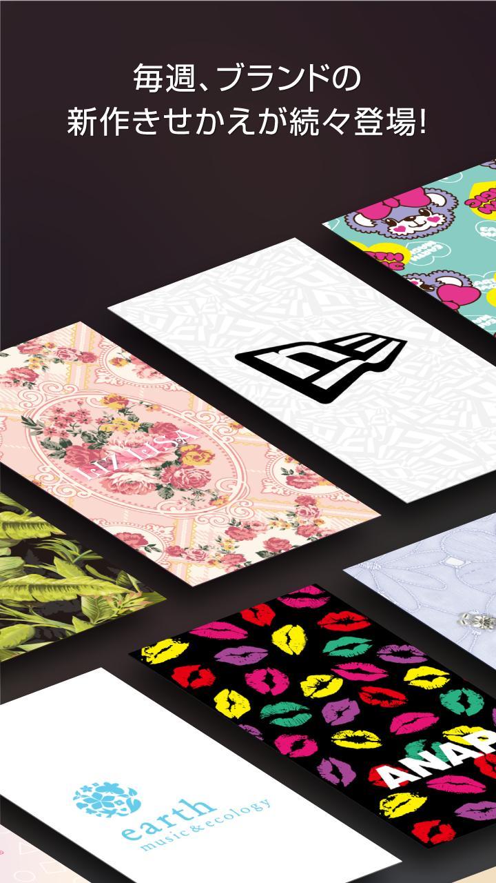 アイコン 壁紙を人気ブランドにきせかえ ブランド公式カスタム Dlya Android Skachat Apk