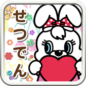 ANAP Battery-LWP&Search set icon