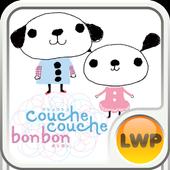 Cute Dog LWP-Free icon