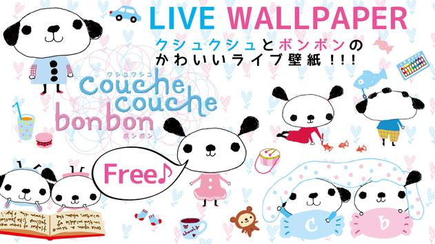 Cute Dog LWP-Free poster