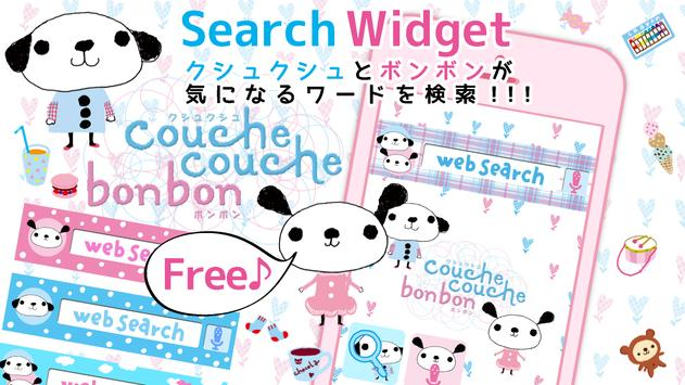 Cute Dog Search-Free poster