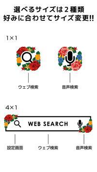 ダブル(DOWBL)検索-クールなデザインで簡単検索-無料! apk screenshot
