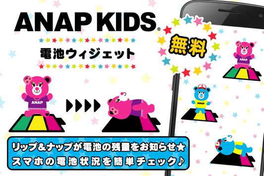 ANAP KIDS-LIP & NAP Battery poster