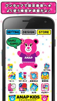 ANAP KIDS-LIP & NAP Battery apk screenshot