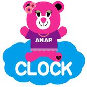 ANAP KIDS-LIP & NAP Clock icon