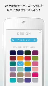 シンプルなカラフル簡単検索ウィジェット-24色-無料 poster