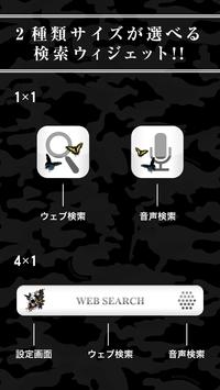 MURDER LICENSE CoolSearch-Free apk screenshot