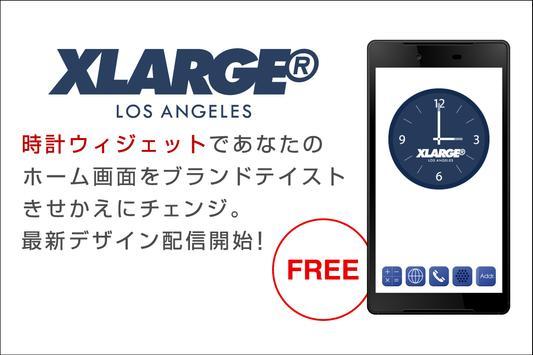 XLARGE-SimpleClock-FREE poster
