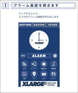 XLARGE-SimpleClock-FREE apk screenshot