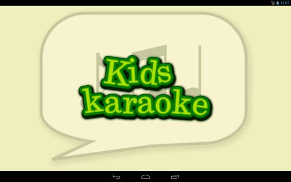 Kids Karaoke screenshot 3