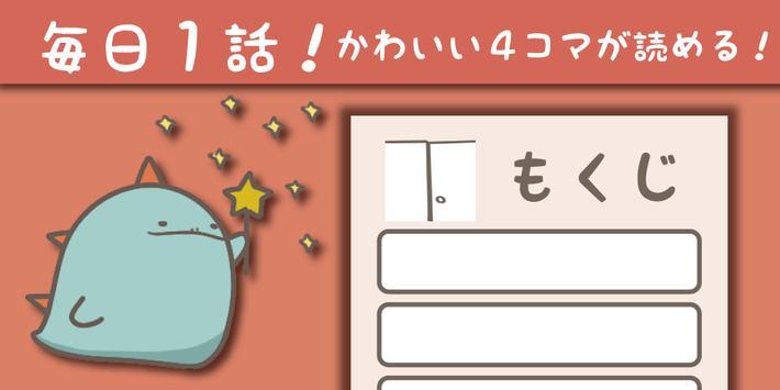 Aogon -MANGA- screenshot 7
