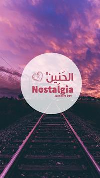 حنين - Nostalgia poster
