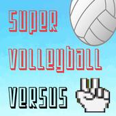 Super Volleyball Versus icon