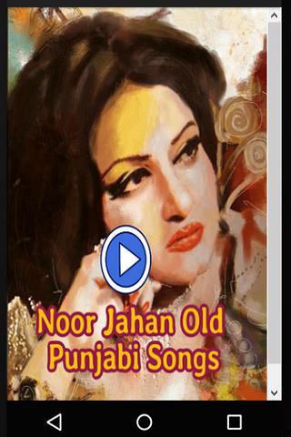 Noor jehan songs    noor jehan meri pasand (vol -2)    non-stop.
