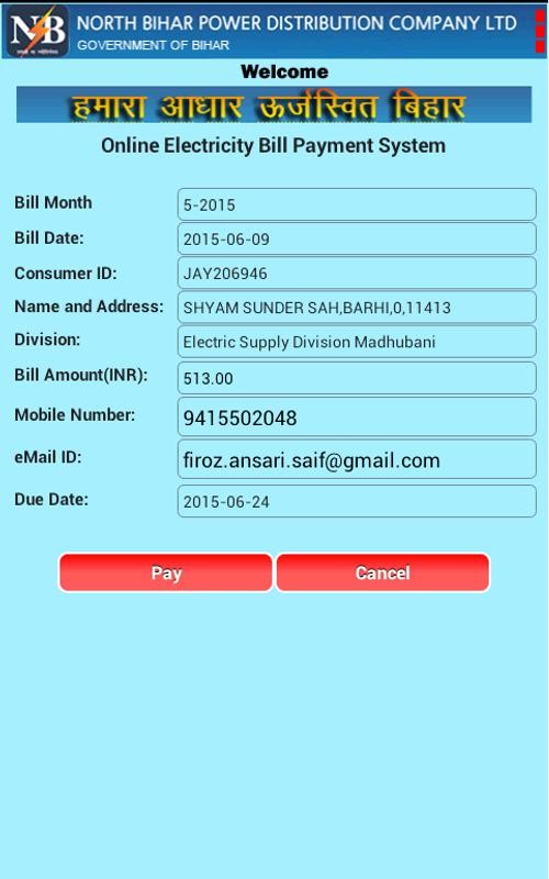 Nbpdcl Electricity Bill For Android Apk Download